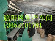 黑龙江聚乙烯3针遮阳网//黑龙江遮阳网价格报价