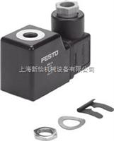 MSFG-24DC-K5-M-EX上海宝山首推费斯托MSFG-24DC-K5-M-EX电磁线圈;现货FESTO电磁线圈