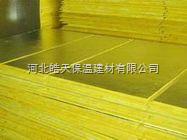 复合铝箔玻璃棉保温板厂家供应