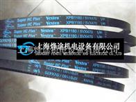 XPB1180/5VX470XPB1180/5VX470美国盖茨带齿三角带