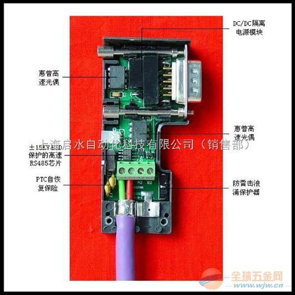 西门子总线连接器,西门子DP总线连接器,西门子DP接头,西门子总线插头, 。6XV1830-0EH10网络总线 6ES7972-0BB12-0XA0网络总线连结器,带编程口,垂直电缆出线 6ES7972-0BA12-0XA0网络总线连结器,不带编程口,垂直电缆出线 6ES7972-0BA41-0XA0网络总线连结器,不带编程口,35度垂直电缆出线 6ES7972-0BB41-0XA0网络总线连结器,带编程口,35度垂直电缆出线  Siemens 上海启水自动化科技有限公司 联系人 :田 杰( 销售工程师