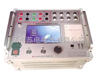 SDKG-152B高壓開關機械特性分析儀