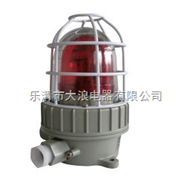 LED防爆声光报警器|24V防爆声光报警器