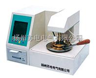SDBS-2000閉口閃點全自動測定儀