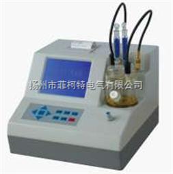 WS-8微量水分测定仪
