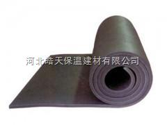 批发橡塑保温板 橡塑海绵板 橡塑板价格