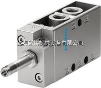 MFH-5-1/8-S热销FESTO MFH-5-1/8-S软性电磁阀,原装费斯托MFH-5-1/8-S软性电磁阀