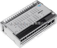 FEC-FC600-FST上海新怡机械全系列德国FESTO控制器,现货费斯托控制器
