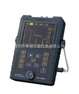 CTS-9002+ 型數字式超聲探傷儀