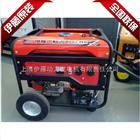 YT8000DC|伊藤动力发电机YT8000DC价格