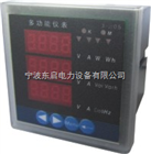 PS194P-1X1PS194P-1X1// PS194P-1X1智能功率表