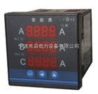 PS9774I-9X4PS9774I-9X4// PS9774I-9X4系列电流表