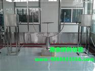 上海IPX3防淋水试验装置