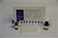 马生长激素(GH)检测试剂盒