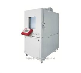 HHWXHHWX-系列恒溫恒濕試驗箱