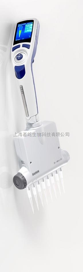 E4 XLS 多道间距可调移液器