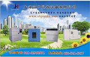 TS系列蓄热式高低温冲击试验箱/可程式冷热冲击试验机/热冲击测试箱