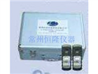 S-3N氨氮、硝酸鹽氮、亞硝酸鹽氮測定儀