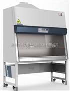 海尔生物安全柜HR1500-IIA2  海尔广东代理