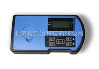 智云达ST-1/3N水中三氮检测仪