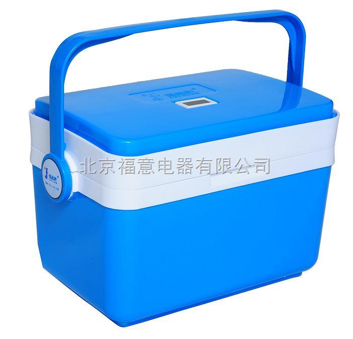 便携式储血箱 FYL-BW-11L
