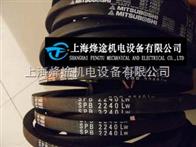 SPB2240LW进口SPB2240LW空调机皮带