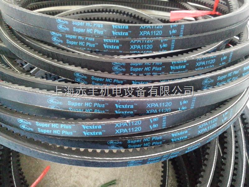 供应进口耐高温三角带/空压机皮带/XPA1120带齿三角带