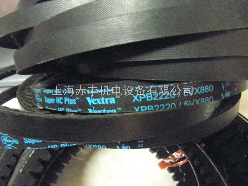 盖茨带齿三角带XPB2240耐高温皮带/空压机皮带