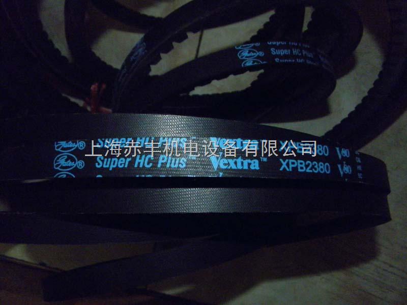 带齿三角带XPB2380耐高温皮带螺杆空压机皮带