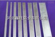 的型号标准壁厚0.25中空铝隔条价格