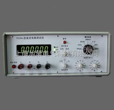 上海旭策|pc36c直流电阻测量仪