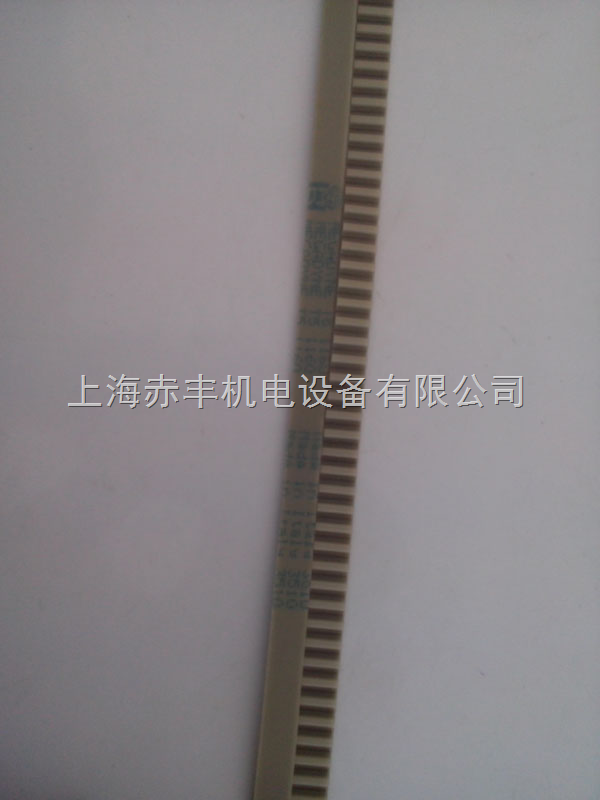 供应进口同步带高速传动带T5-250
