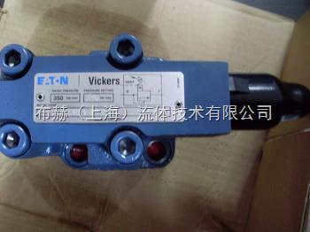 DG4V-5-2CJ-M-U-H6-20威格士