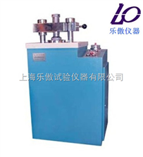 ZYP-400KN全自動粉末壓片機