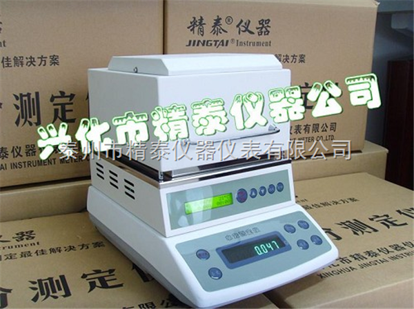 PVC塑胶水分仪 PEC塑胶水分仪