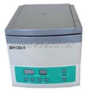 SH120-II毛细管血液离心机