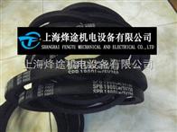 SPB1750LW防靜電三角帶