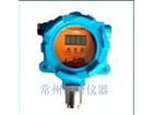 HD1100固定式臭氧检测变送器价格