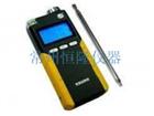 8080-H2泵吸式氫氣檢測儀