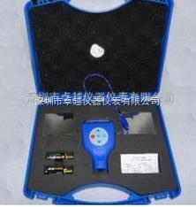 ZY-220A雙功能涂層測厚儀