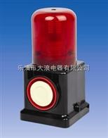 西安充电式声光报警器FL4870