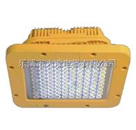 GCD615LED防爆顶灯,隔爆型LED防爆灯
