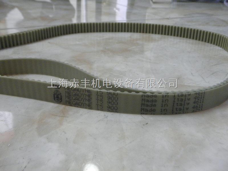 供应进口同步带高速传动带T10-1250