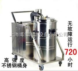 BL-270工厂用吸铁屑吸尘器