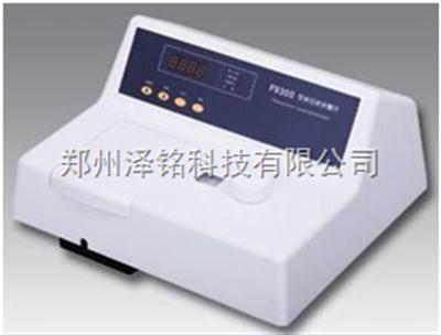 F9300系列荧光分光光度计/药物分析专用荧光分光光度计