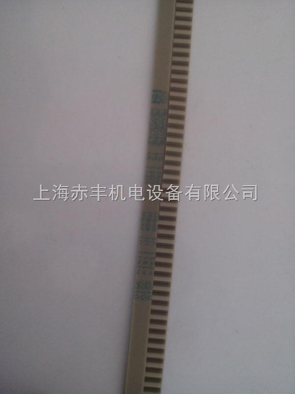 供应进口同步带高速传动带DT10-600双面齿同步带