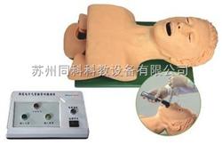 TK/5S電子人體氣管插管模型