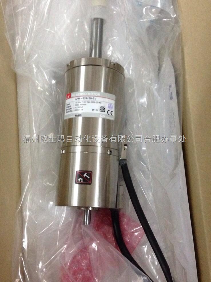 中空轴伺服电机apm-hb03hbh-sv中国一级代理