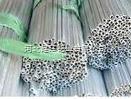 广州生产可折弯中空铝隔条厂家