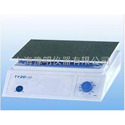 TYZD-III梅毒旋转仪/水平摇床